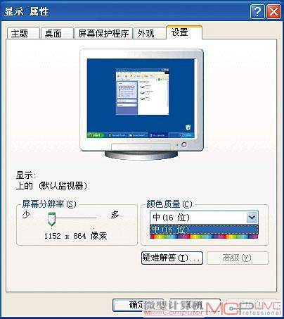 S3 trio 3d 2x display driver for xp 98