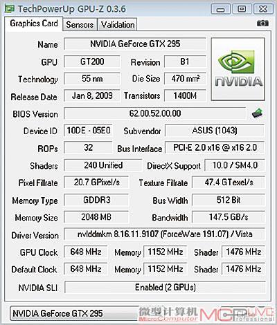 玩家国度MARS显卡GPU截图(默认状态) 在默认性能下,...