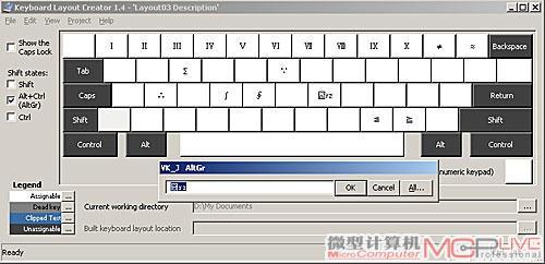 微软 windows 自定义键盘 软件 - foxer - .