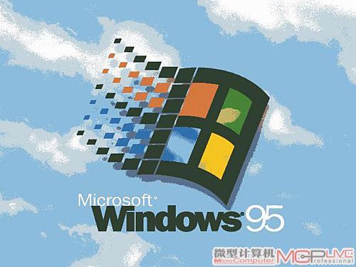 PC声卡25年 输入输出 第6张