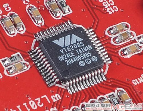 美利多sd2523这款移动硬盘盒使用了一体成型的金属外壳,可以给硬盘