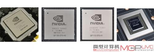 近两代NVIDIA旗舰显示核心。依次为65nm工艺576mm2的GT200(GTX 280),40nm工艺526mm2的GF100(GTX 480),40nm工艺520mm2的GF110(GTX 580)和28nm工艺294mm2的GK104(GTX 680)。可以看到除了GTX 680,其余都是核心面积高于500mm2的大家伙,良率和成本上看GK104肯定占优。而且也只有GK104没有采用金属壳封装,理论上成本优势会更明显。
