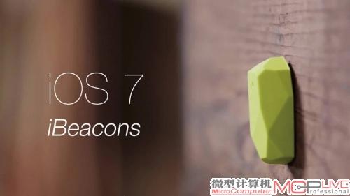 解析苹果iBeacon技术